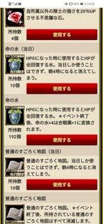Screenshot_20201020_142035_com.android.chrome.jpg